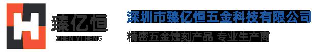 深圳市ri博guan网五金科技有限公si